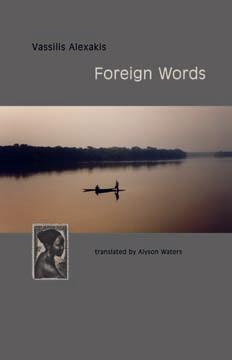 Book Release For Foreign Words By Vassilis Alexakis