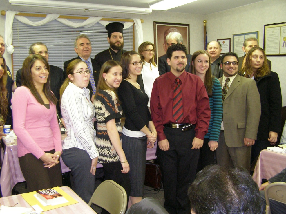 greek american homeowners association of astoria and